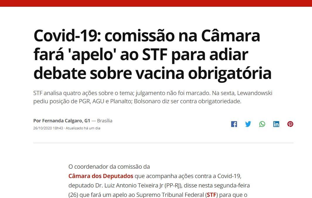 Covid-19: comissão na Câmara fará 'apelo' ao STF para adiar debate sobre vacina obrigatória