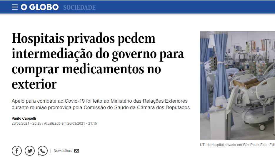 Hospitais privados pedem intermediação do governo para comprar medicamentos no exterior